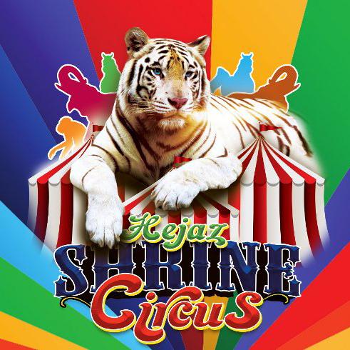 Hejaz Shrine Circus