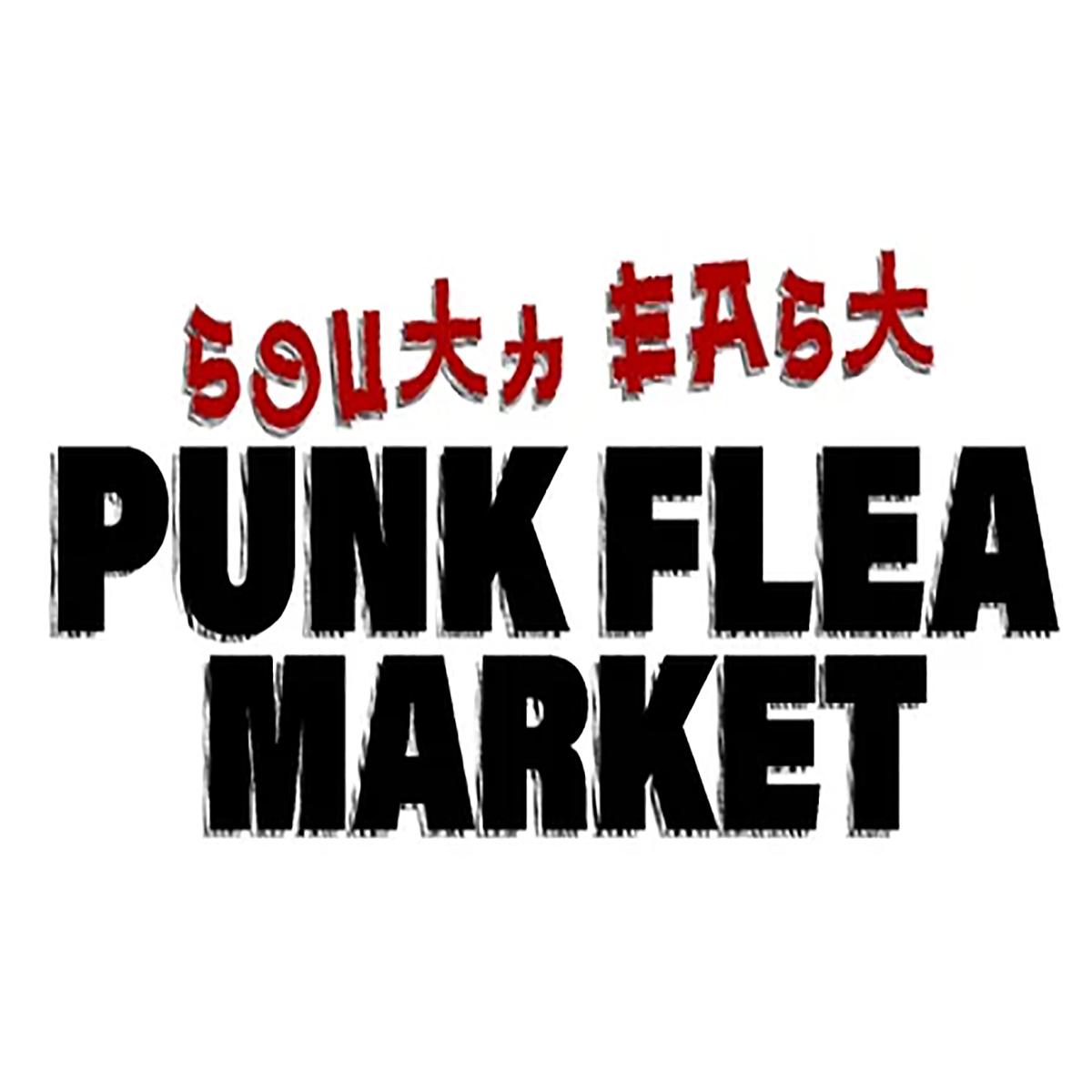 South East Punk Flea Market